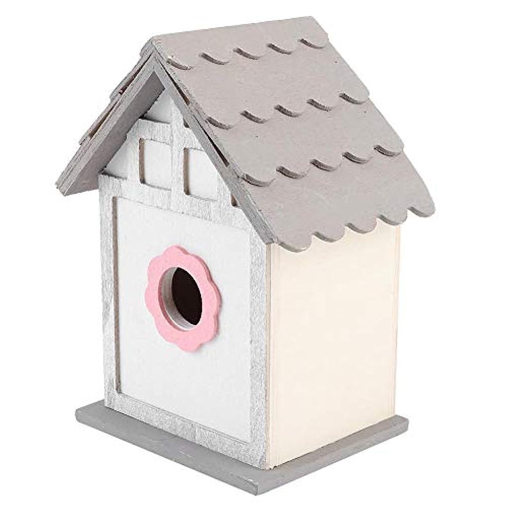 畝間レーニン主義オフセット繁殖箱、鳥の餌箱孵化場木造巣箱、屋外用庭用