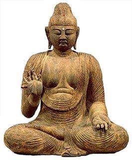 特別展 「みちのくの仏像」公式図録