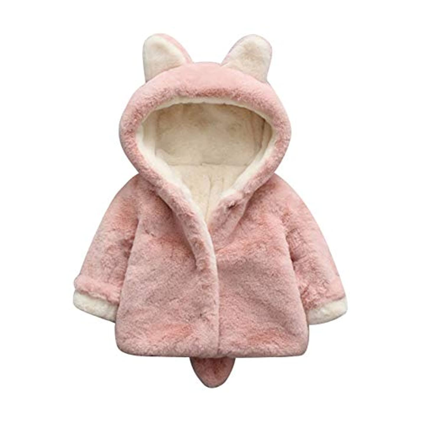 ベーリング海峡延期する賠償Mornyray ベビー服 コート ジャケット アウターウエア ショート丈 もこもこ 起毛 フードうき 厚手 防寒 保温 冬 女の子 幼児 1-5歳 size 110 (ピンク)