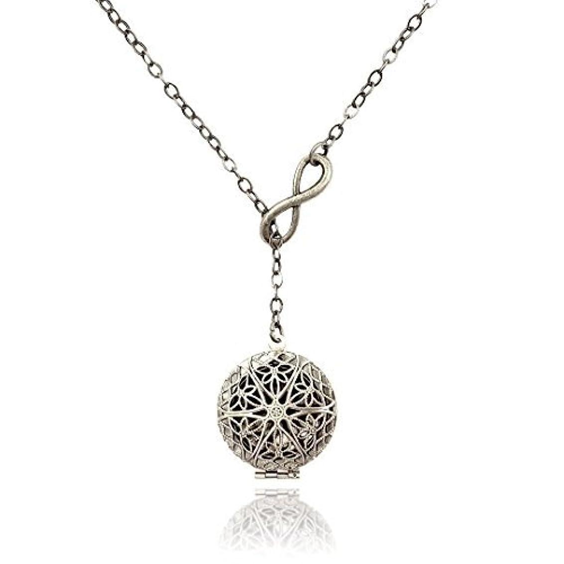 コンピューターゲームをプレイする投げ捨てる感謝祭Infinity Eternity Silver-tone Aromatherapy Necklace Essential Oil Diffuser Locket Pendant Jewelry Lariat Y-Style...