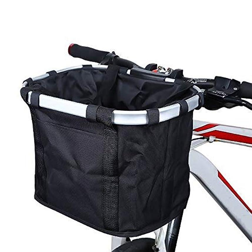 ピア事業内容発動機自転車カゴ 自転車用バスケット 折りたたみ式カゴ 防水 サイクリング 巾着式 大容量 耐荷重10㎏ 耐久性 着脱 黒色 説明書付き