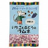 創健社 メイシーちゃん(TM) いちごとぶどうのラムネ 20g×4袋 ×4セット