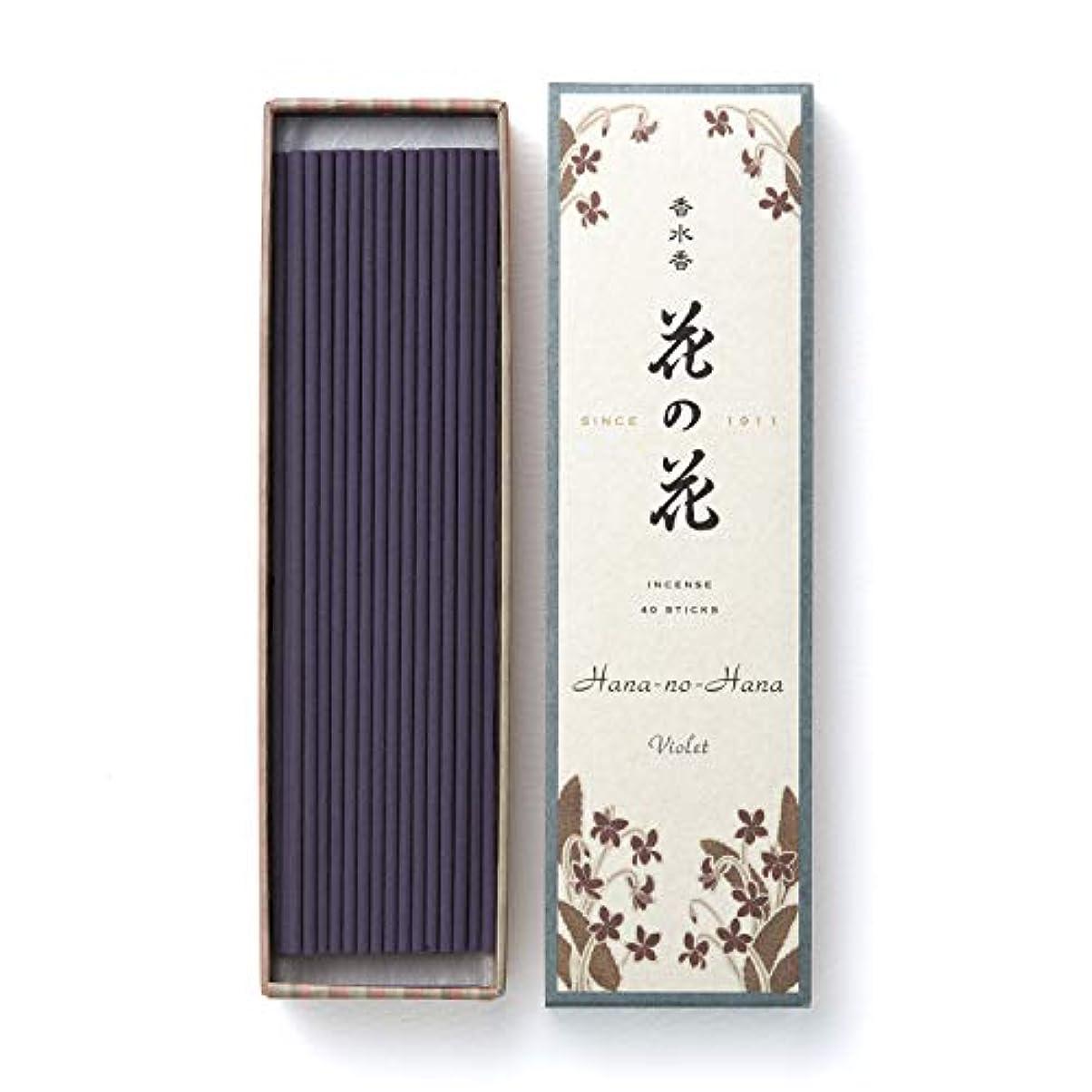 オーバーフロー地獄屋内日本香堂 花の花 すみれ 長寸40本入