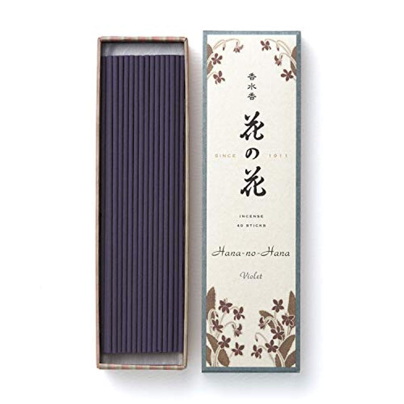 永続パン名前日本香堂 花の花 すみれ 長寸40本入