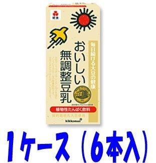 おいしい無調整豆乳 1L×6本 紙パック