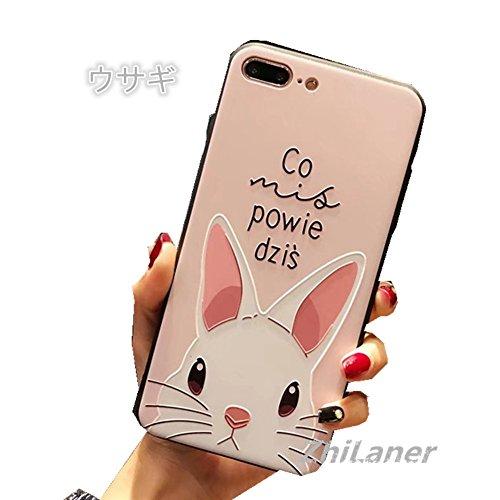 ZhiLaner アイフォン7/8ケース スマホケース 保護カバー ソフト アイフォン6/6S アイ...