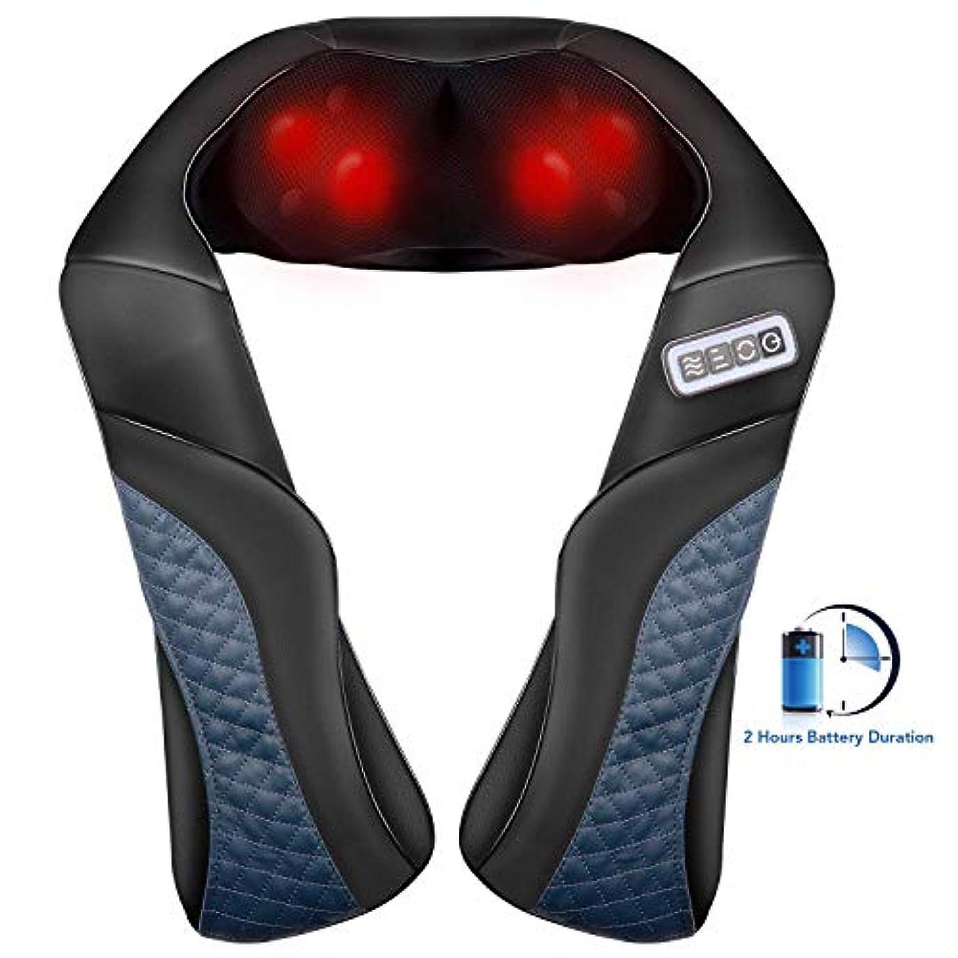 ペンスおびえた獲物MaxKare Cordless Rechargeable Back Neck Massager Shoulder Shiatsu Massage with 3D Massage Nodes Bidirectional...