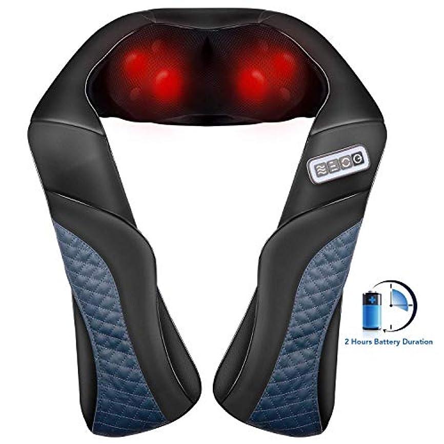 パノラマ謙虚ミリメーターMaxKare Cordless Rechargeable Back Neck Massager Shoulder Shiatsu Massage with 3D Massage Nodes Bidirectional...