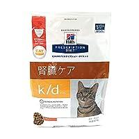 【療法食】 プリスクリプション・ダイエット キャットフード k/d 腎臓ケア 4kg