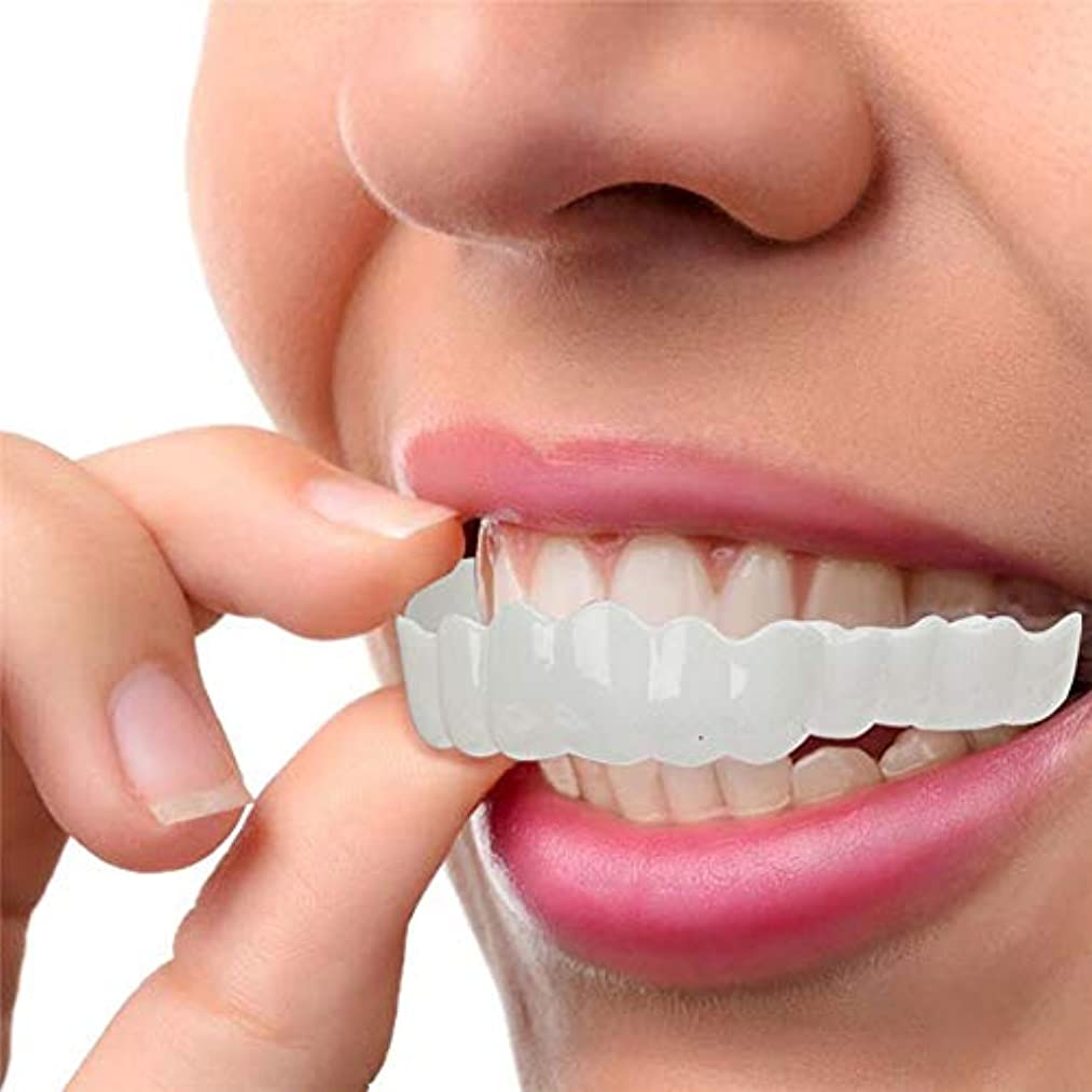 コンクリートテザービーム2セット、白い歯をきれいにするためのコンフォートフィットフレックス歯ソケット、化粧品の歯、スーパーコンフォート、コンフォートフィット