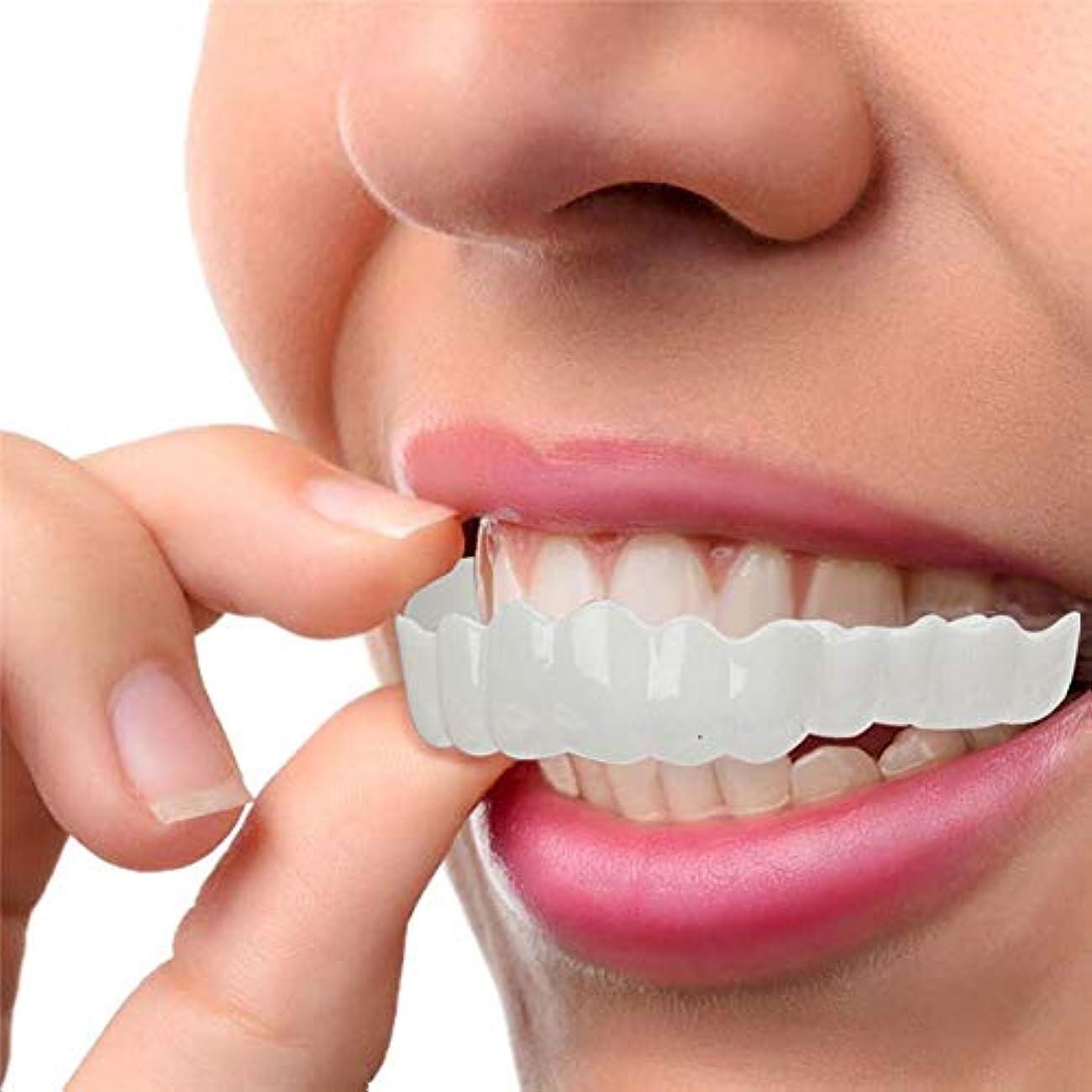 デザートレイ小屋化粧品の歯、白い歯をきれいにするコンフォートフィットフレックス歯ソケット、超快適、快適なフィット感、3セット