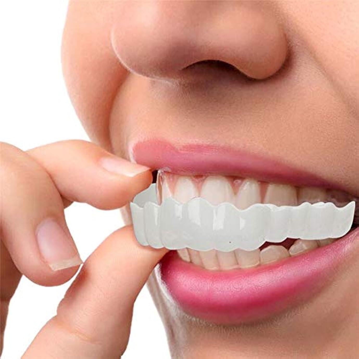 博物館美徳インレイ2セット、白い歯をきれいにするコンフォートフィットフレックス歯ソケット、化粧用歯、超快適、快適フィット、