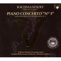 ラフマニノフ:ピアノ協奏曲第5番(交響曲第2番から編曲)