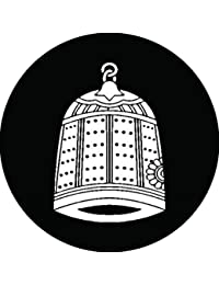 家紋シール 櫓半鐘紋 布タイプ 直径40mm 6枚セット NS4-3058