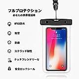防水ケース 防水携帯ケース (防水規格) 防水カバー 入れたままタッチ操作 指紋認証(iPhone 7以降の機種でロック解除可) 対応機種: iPhone X/8/8 plus 7/7plus/6s/6/6plus, Samsung, Huawei, Sony その他6インチまでのスマートフォン 水中撮影 お風呂 海水浴 潜水 水泳 砂浜 水遊びなど適用