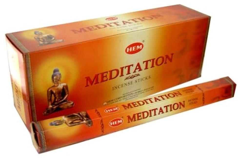 ピクニックをする瞑想的微視的HEM メディテーション 6個セット