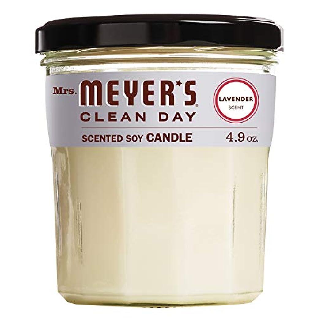 高度なオフセット子音Mrs. Meyer's Merge Clean Day Scented Soy Candle, Lavender, Small, 4.9 Ounce by Mrs. Meyer's Clean Day