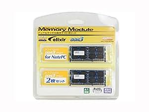 シー・エフ・デー販売 Elixir ノート用メモリ DDR3 SO-DIMM PC3-12800 CL11 2GB 2枚組  W3N1600Q-2G