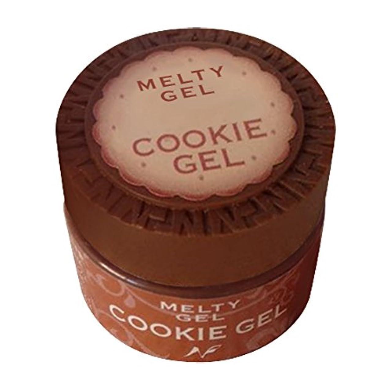 ホット受信革新Natural Field Melty Gel クッキージェル 3903サンセットレッド 5g