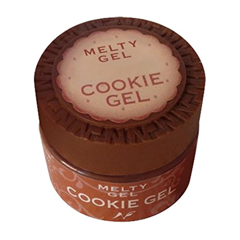 入力ご近所歩くNatural Field Melty Gel クッキージェル 3902ブルー 5g