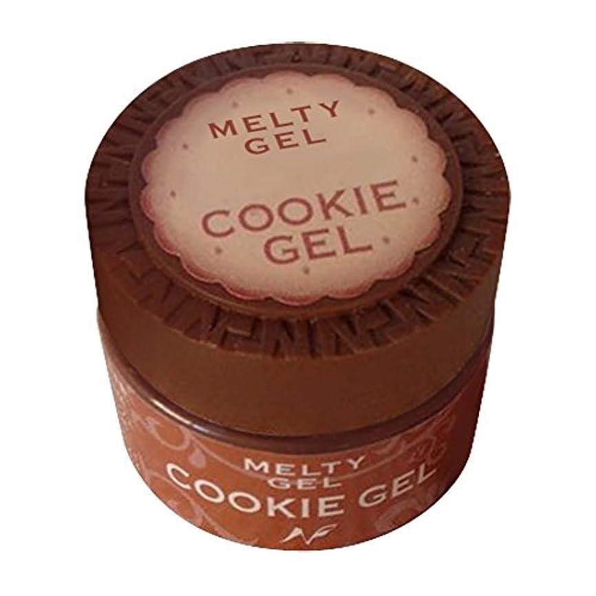 量で彼女自身変動するNatural Field Melty Gel クッキージェル 3910チョコレート 5g