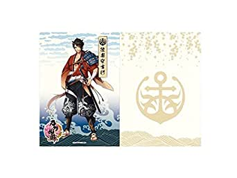 刀剣乱舞-ONLINE- 和紙ファイル Vol.1 陸奥守吉行