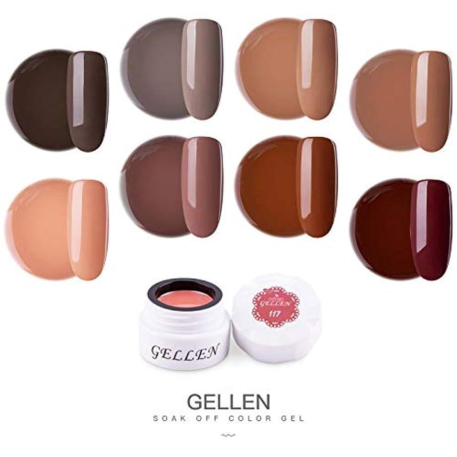 Gellen カラージェル 8色 セット[ブラウン系]高品質 5g ジェルネイル カラー ネイルブラシ付き