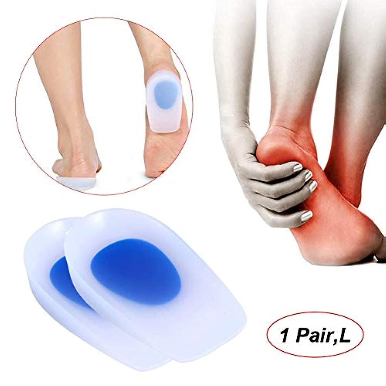 正統派バター動揺させるゲルヒールカップヒールシューズインサートパッド、足底筋膜炎の痛みを和らげる、男性と女性のヒール骨棘とアキレス腱炎(1ペア)L