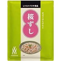 三島食品 桜ずし 1kg