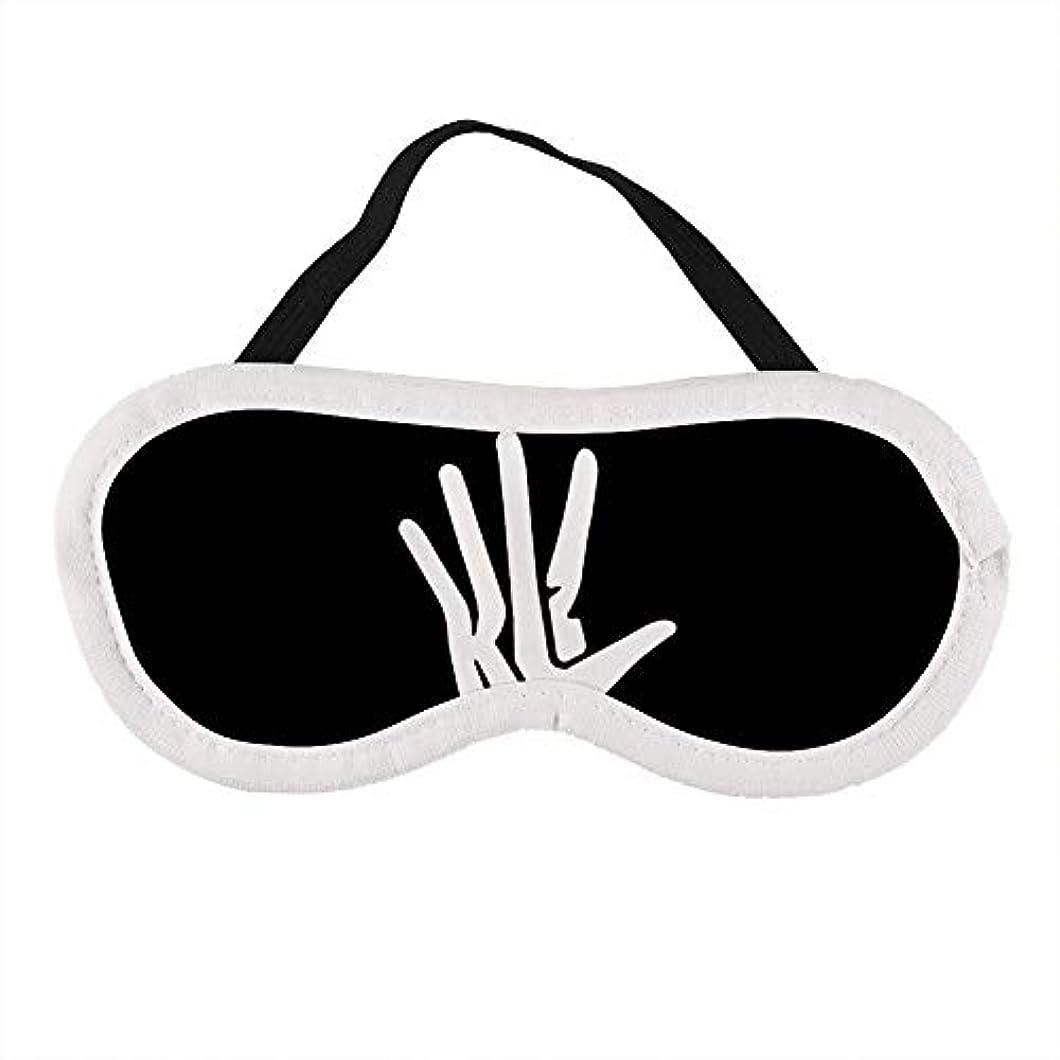 タヒチ何ご飯カワイ レナード バス 選手 手 ロゴ睡眠旅行のためのファッションソフトスリープアイマスクアイシェード目隠しは、昼寝ブロックライトを作業します