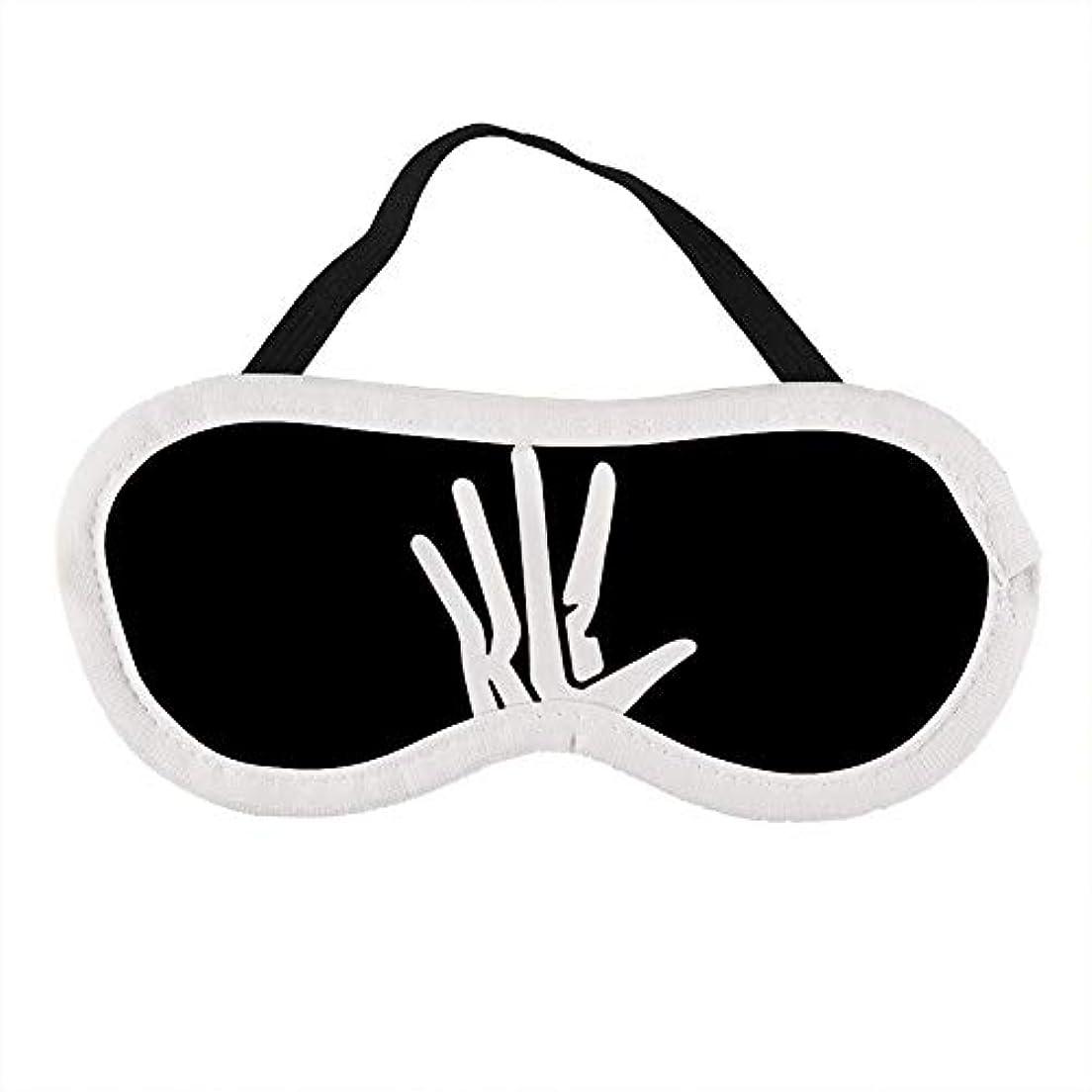 期間パブなめらかカワイ レナード バス 選手 手 ロゴ睡眠旅行のためのファッションソフトスリープアイマスクアイシェード目隠しは、昼寝ブロックライトを作業します