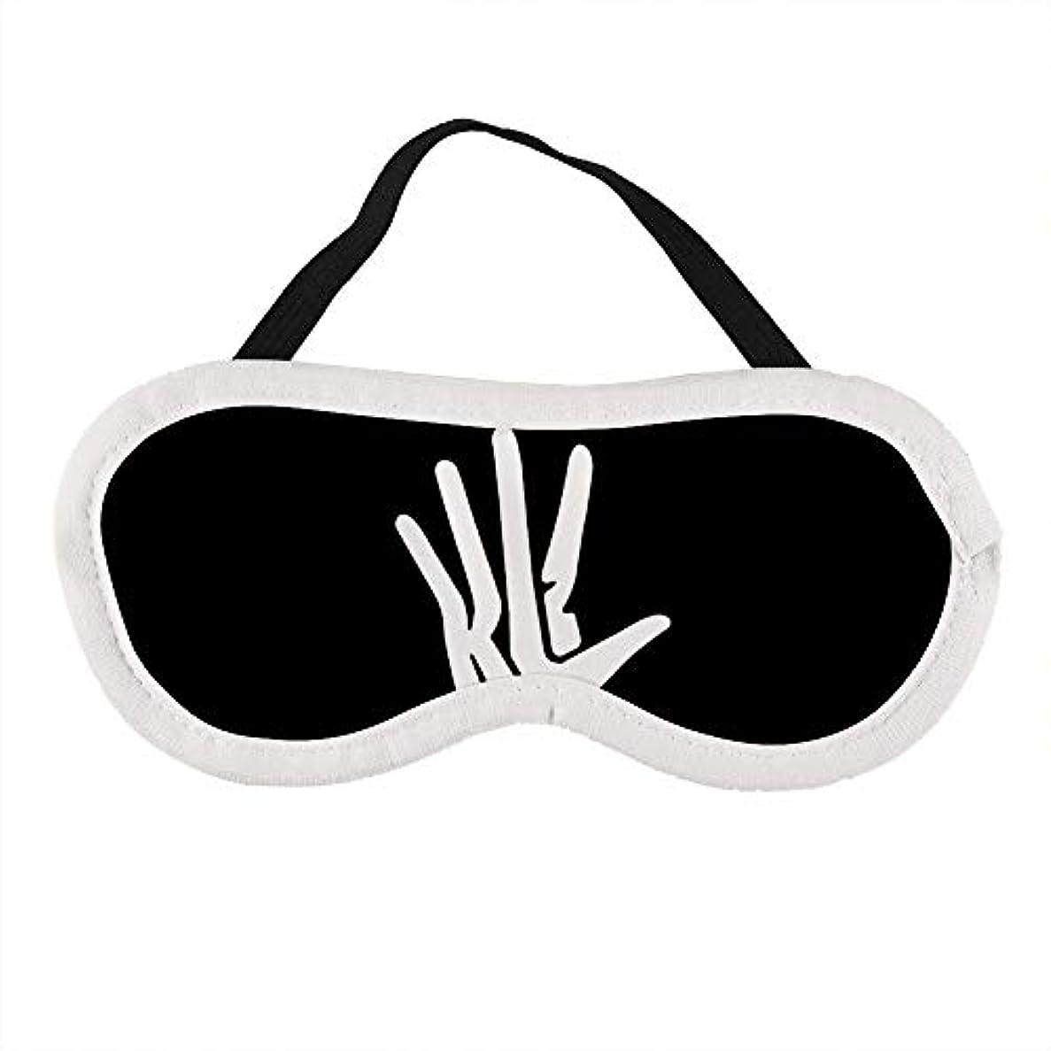 ホップ管理者植物のカワイ レナード バス 選手 手 ロゴ睡眠旅行のためのファッションソフトスリープアイマスクアイシェード目隠しは、昼寝ブロックライトを作業します