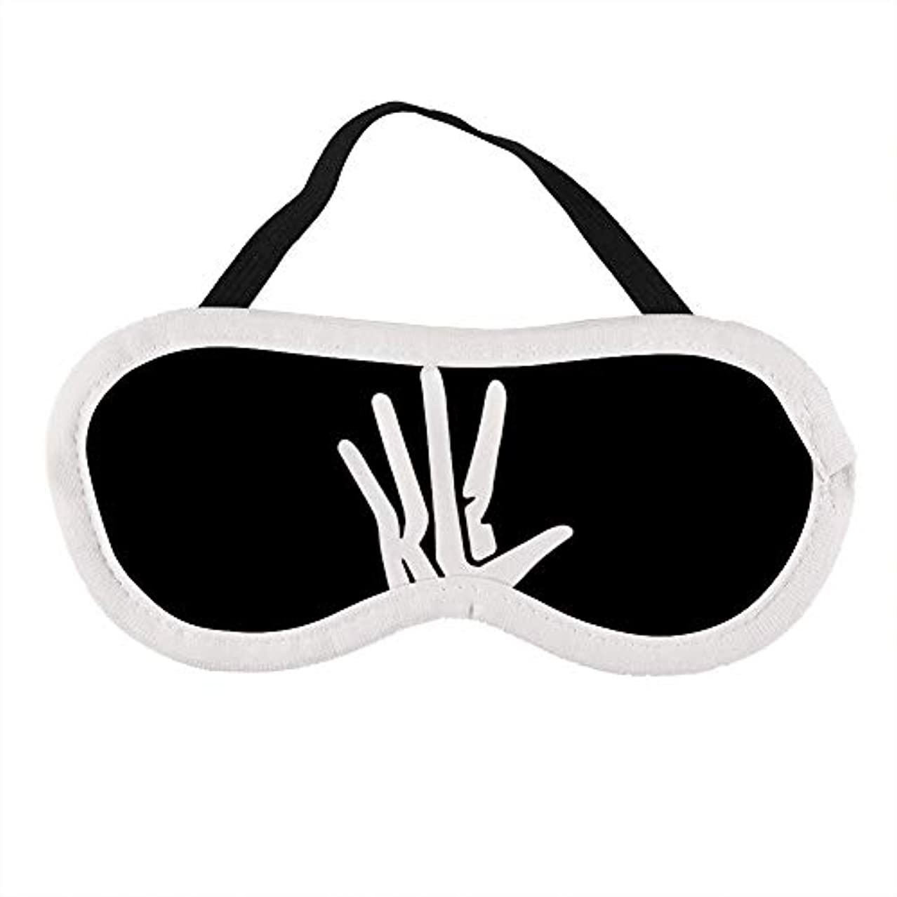 情熱アピール別れるカワイ レナード バス 選手 手 ロゴ睡眠旅行のためのファッションソフトスリープアイマスクアイシェード目隠しは、昼寝ブロックライトを作業します