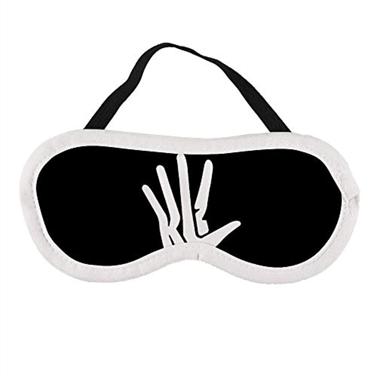 カワイ レナード バス 選手 手 ロゴ睡眠旅行のためのファッションソフトスリープアイマスクアイシェード目隠しは、昼寝ブロックライトを作業します