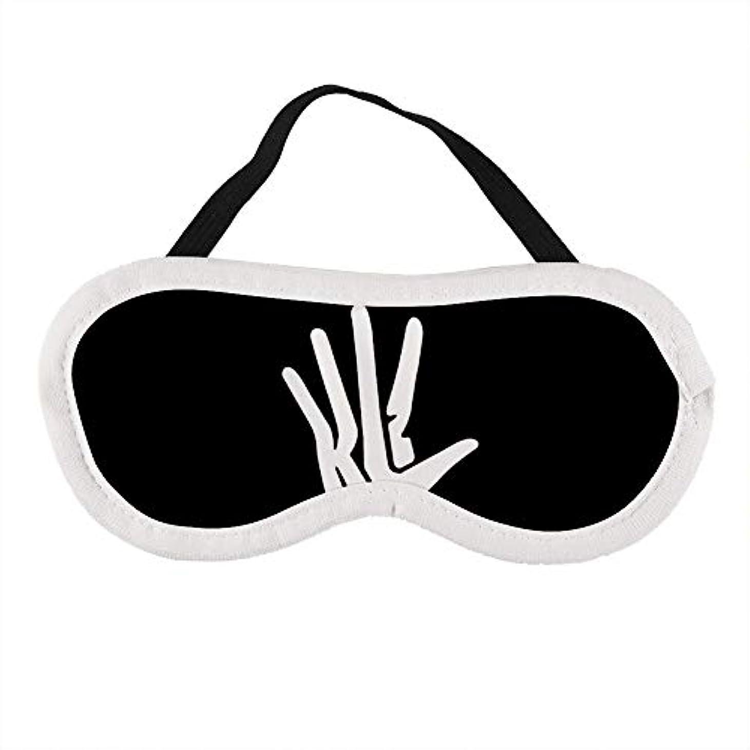 韻アカウント立場カワイ レナード バス 選手 手 ロゴ睡眠旅行のためのファッションソフトスリープアイマスクアイシェード目隠しは、昼寝ブロックライトを作業します