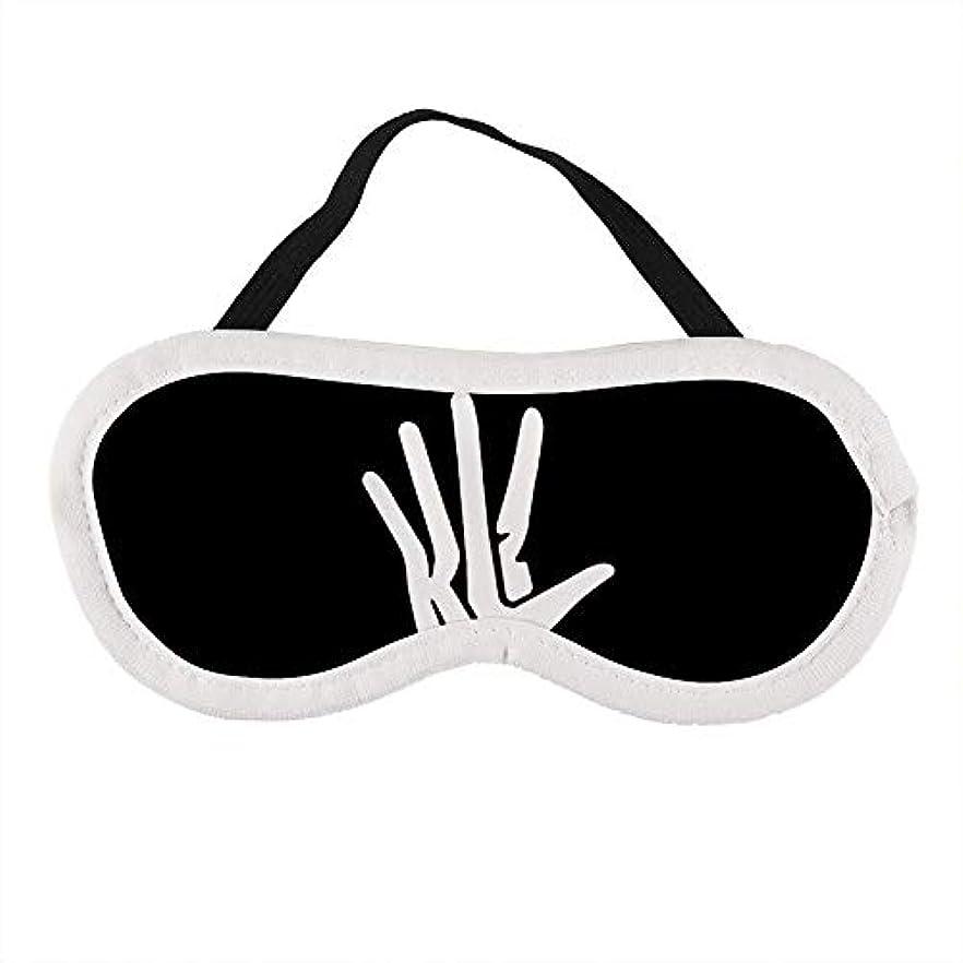 模索妖精ボールカワイ レナード バス 選手 手 ロゴ睡眠旅行のためのファッションソフトスリープアイマスクアイシェード目隠しは、昼寝ブロックライトを作業します