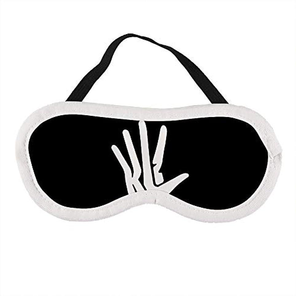 富顎サルベージカワイ レナード バス 選手 手 ロゴ睡眠旅行のためのファッションソフトスリープアイマスクアイシェード目隠しは、昼寝ブロックライトを作業します