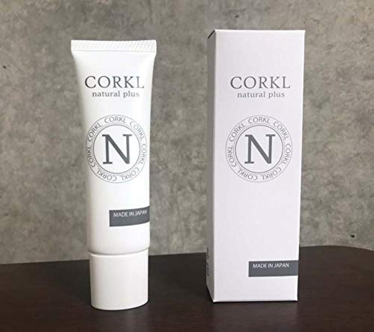 登る肥料遺伝的コルクルナチュルクリーム(CORKL)手汗?顔汗に悩む方向けに開発された国産化粧品
