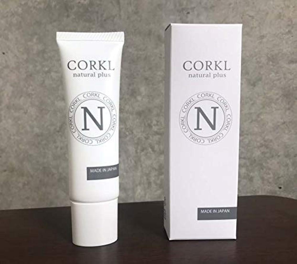 高度二年生トロピカルコルクルナチュルクリーム(CORKL)手汗?顔汗に悩む方向けに開発された国産化粧品