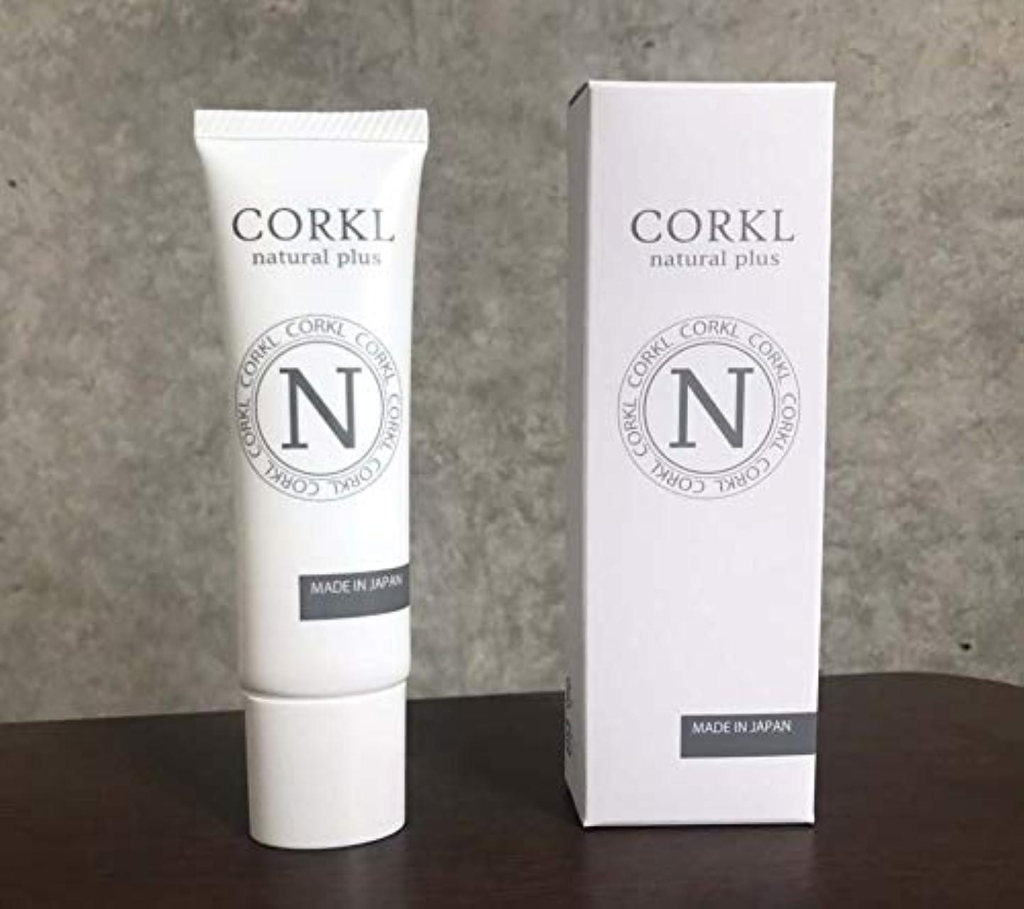 コンバーチブル流用する結び目コルクルナチュルクリーム(CORKL)手汗?顔汗に悩む方向けに開発された国産化粧品