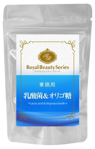 ロイヤルビューティーシリーズ 業務用 乳酸菌&オリゴ糖 300mg x270粒