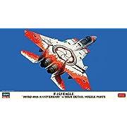 ハセガワ 1/72 航空自衛隊 F-15J イーグル 305SQ 40周年記念 w/ハイディテール ノズルパーツ プラモデル 02312
