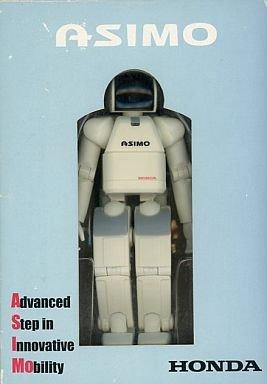 ASIMO アクションフィギュア