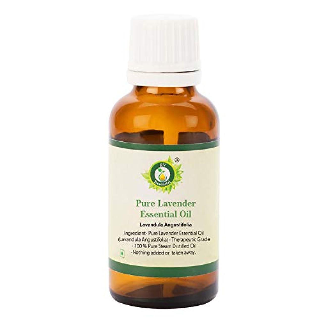 ブランクきょうだい受け皿R V Essential ピュアラベンダーエッセンシャルオイル5ml (0.169oz)- Lavandula Angustifolia (100%純粋&天然スチームDistilled) Pure lavender Essential...