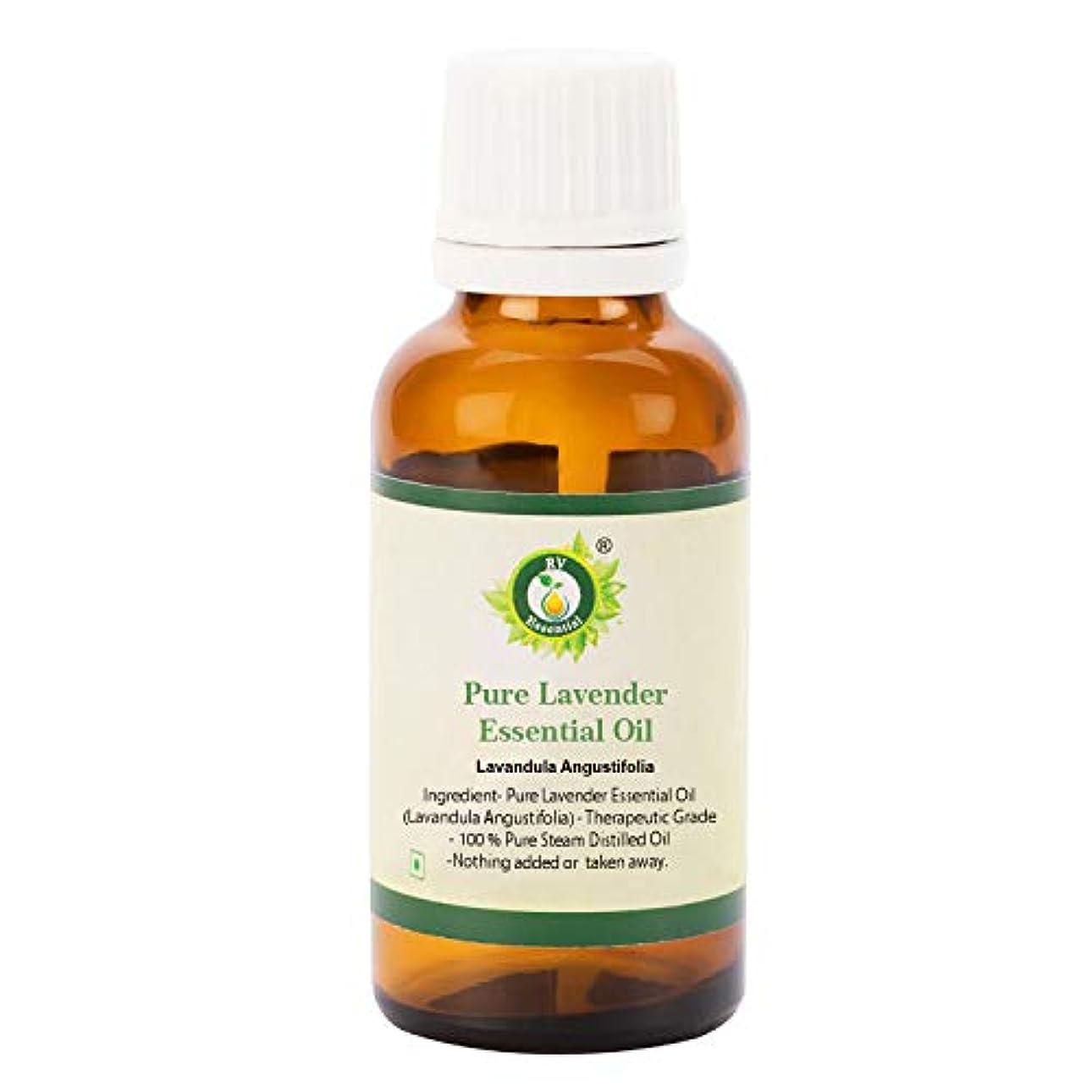 メンテナンス予約ボイラーR V Essential ピュアラベンダーエッセンシャルオイル5ml (0.169oz)- Lavandula Angustifolia (100%純粋&天然スチームDistilled) Pure lavender Essential...