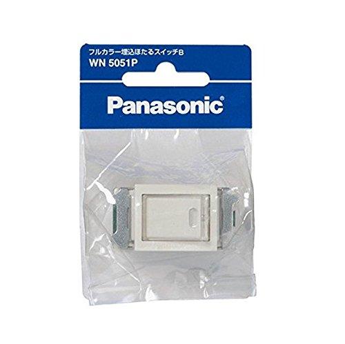パナソニック(Panasonic) フルカラー埋込ホタルスイ...