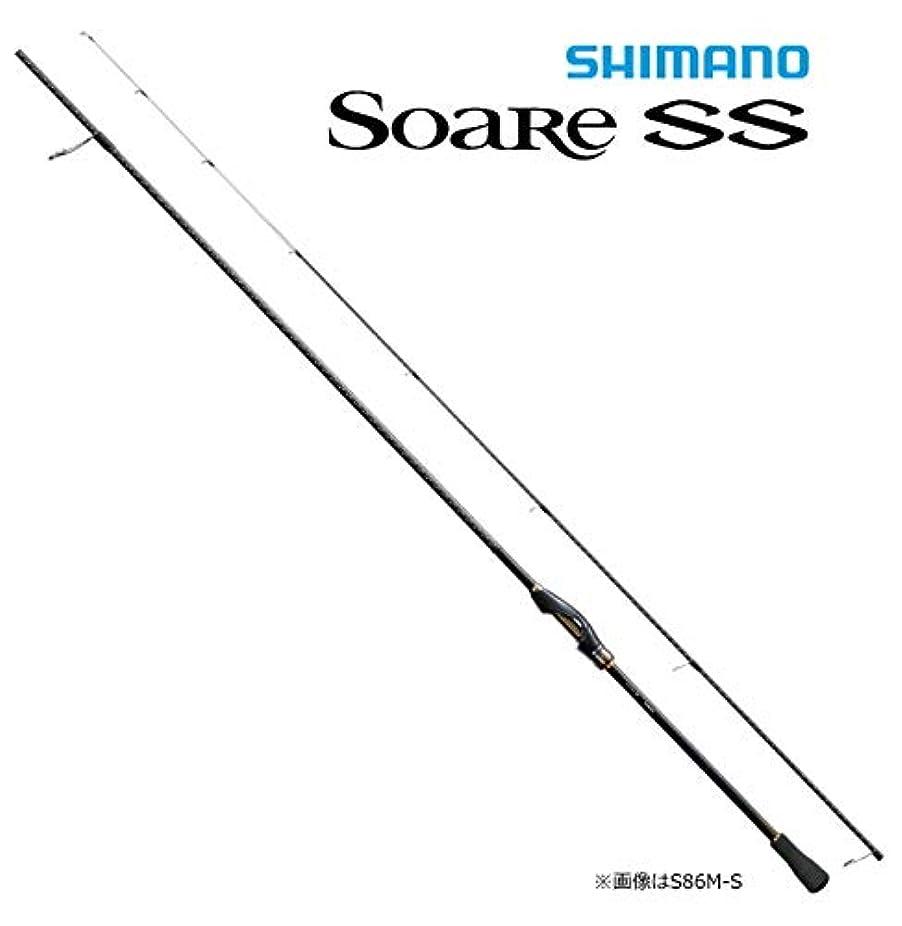 海里自己尊重デコラティブシマノ(SHIMANO) メバリング アジング ロッド 18 ソアレ SS S73SUL-S