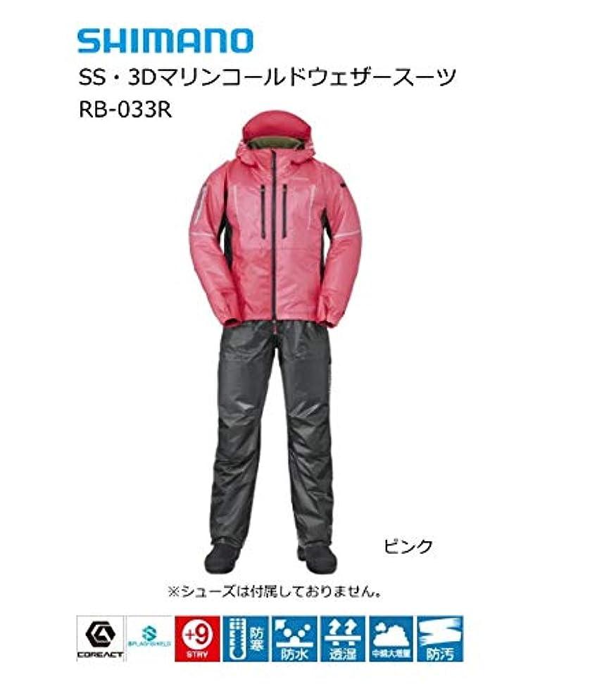 放射性リットル姿を消すシマノ SS?3Dマリンコールドウェザースーツ RB-033R ピンク XL