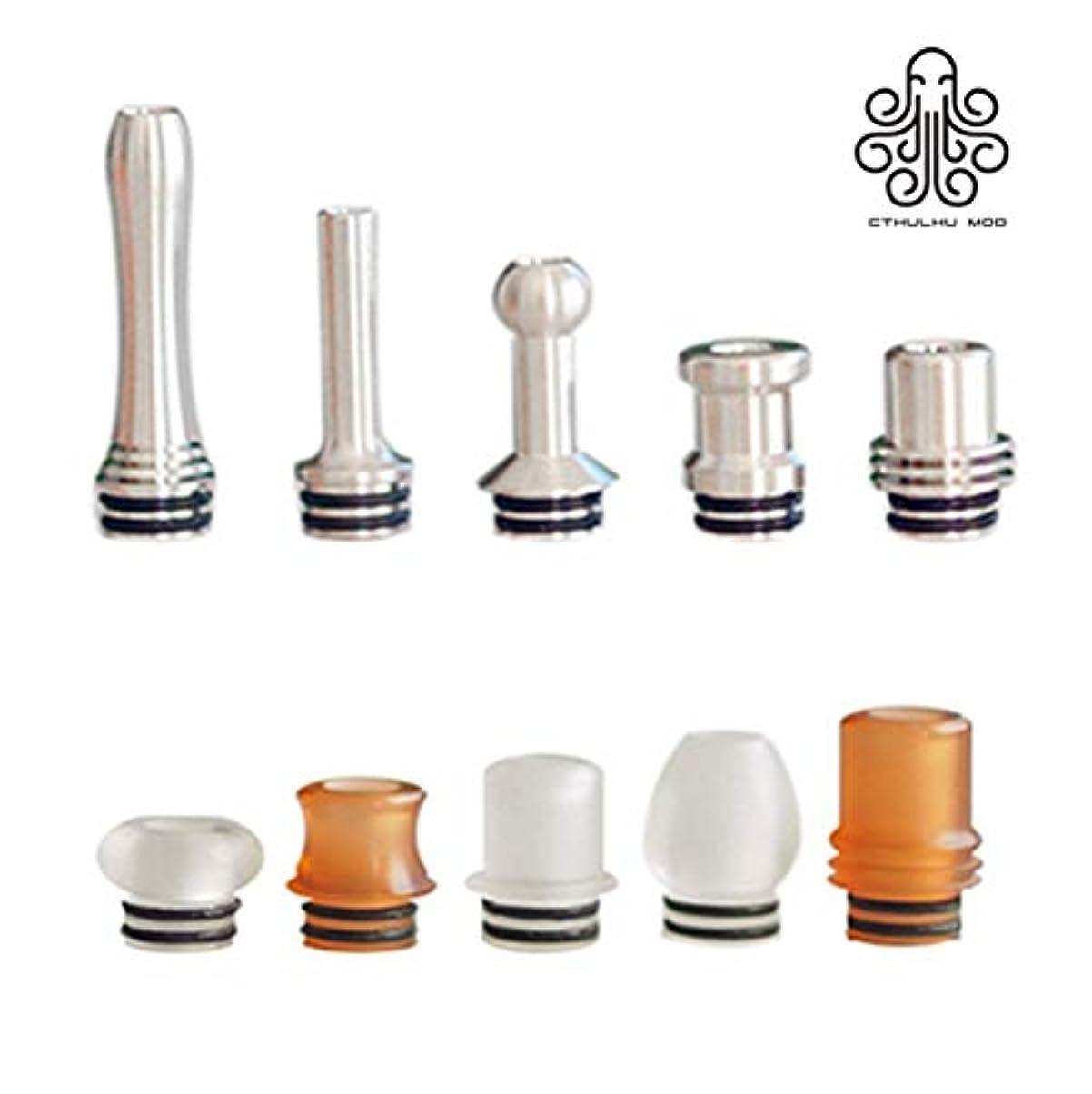 合併症アーチ髄Cthulhu Furai 510 Drip Tip Set 10pcs (クトゥルフ ドリップチップセット フーライ) (Stainless Set)