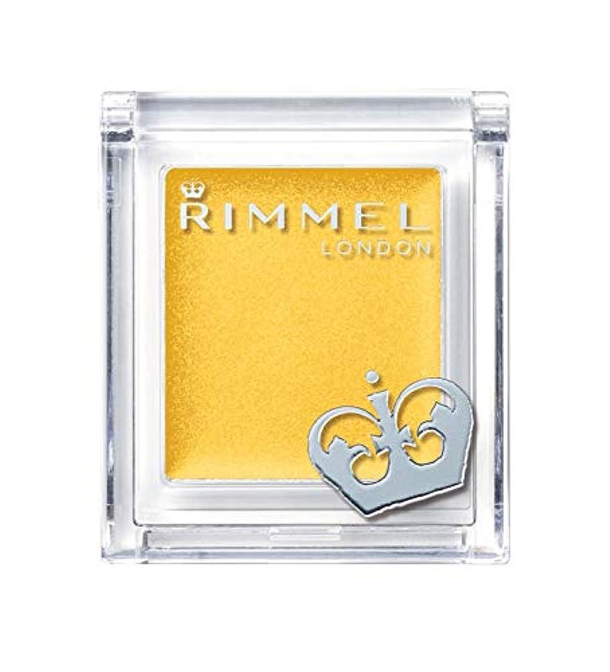 飾る修羅場従事したRimmel (リンメル) リンメル プリズム クリームアイカラー 011 マスタードイエロー 2.0g アイシャドウ 2g